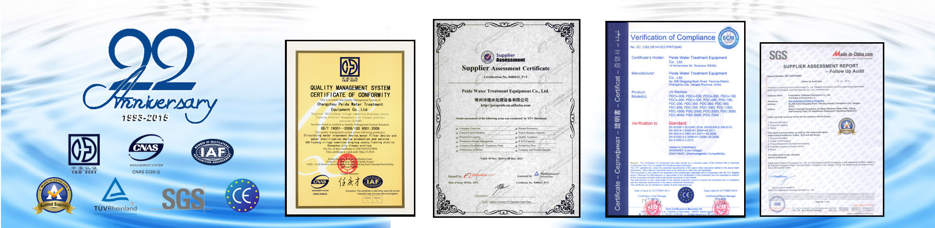 water treatment certificate