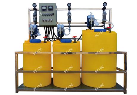 chemical dosing system logo
