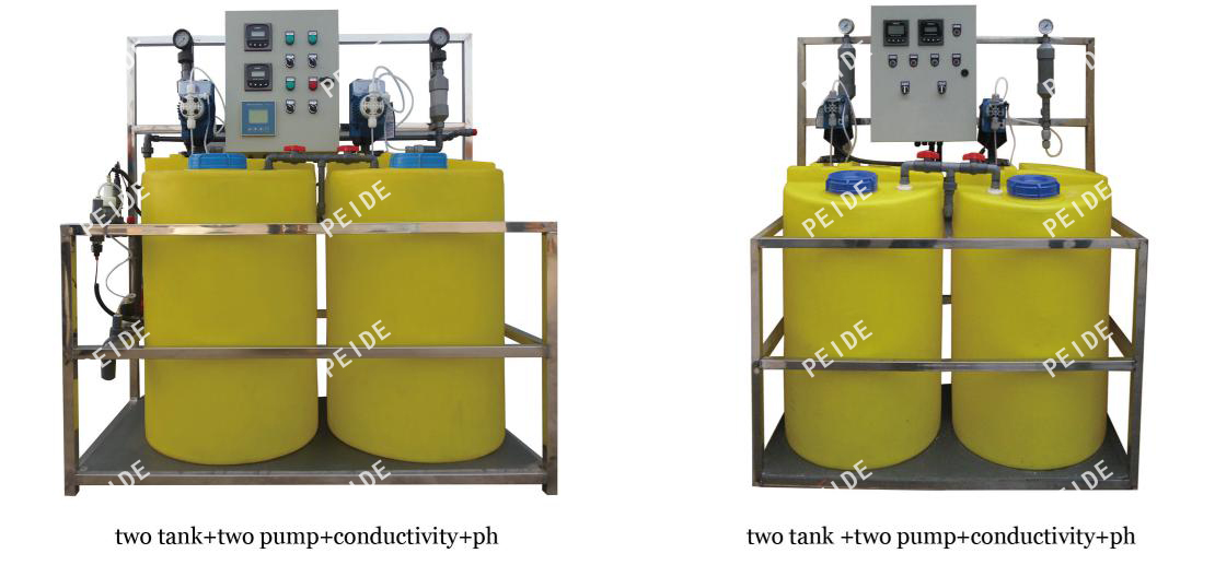 chemical dosing system12