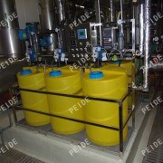 the installation of chemical dosing system3