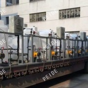 the package of chemical dosing system