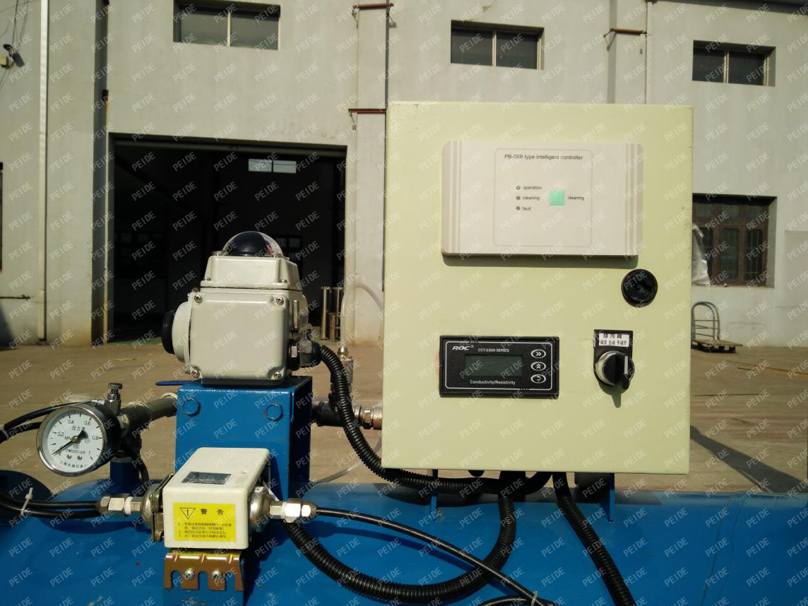 details of the dynamic ionization release water processor