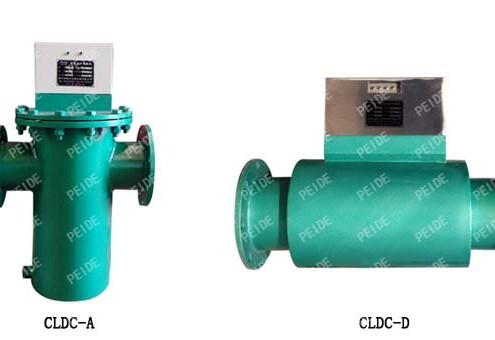 comfiguration of electronic water descaler1