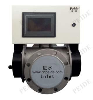 Medium pressure UV disinfection system P1