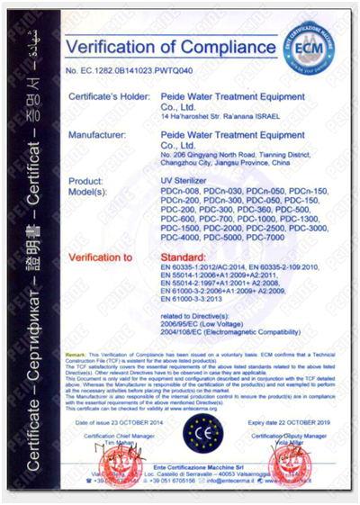 Verification of European Union of Medium pressure UV disinfection system