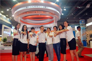 AQUATECH CHINA 2015