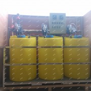 the packing of chemical dosing system01