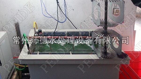 Electrolysis polishing