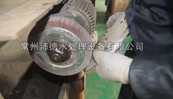 Mechanical Polishing